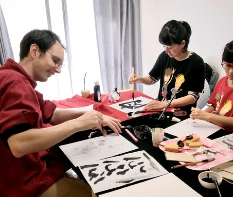 Japanese Calligraphy Workshop in Large
