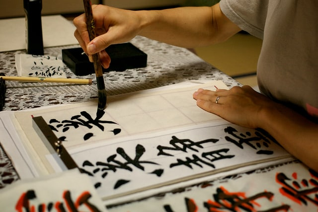 practicing-japanese-calligraphy