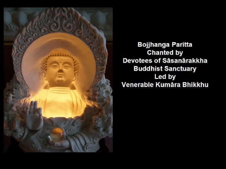 Bojjhanga – the Seven Factors of Enlightenment – The Zen Universe