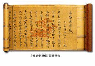 fukan-330x230-1365508